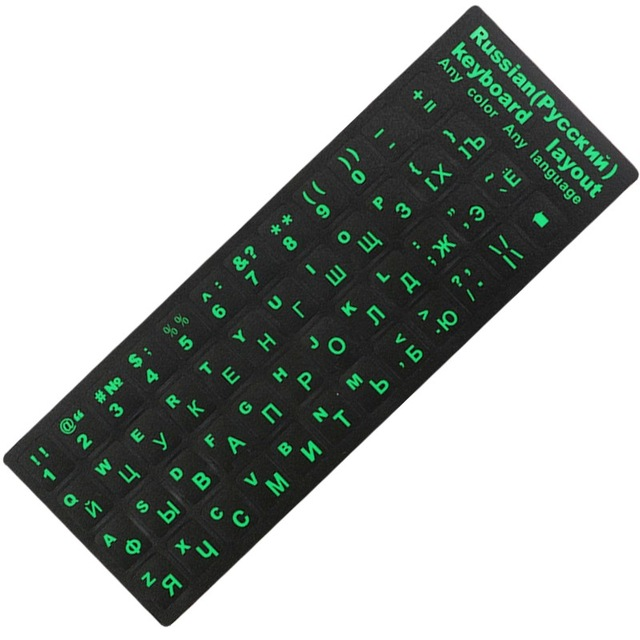 ANBES-Russian-Keyboard-Cover-Stickers-For-Mac-Book-Laptop-PC-Keyboard-Computer-Standard-Letter-Layout-Keyboard.jpg_640x640 (1).jpg